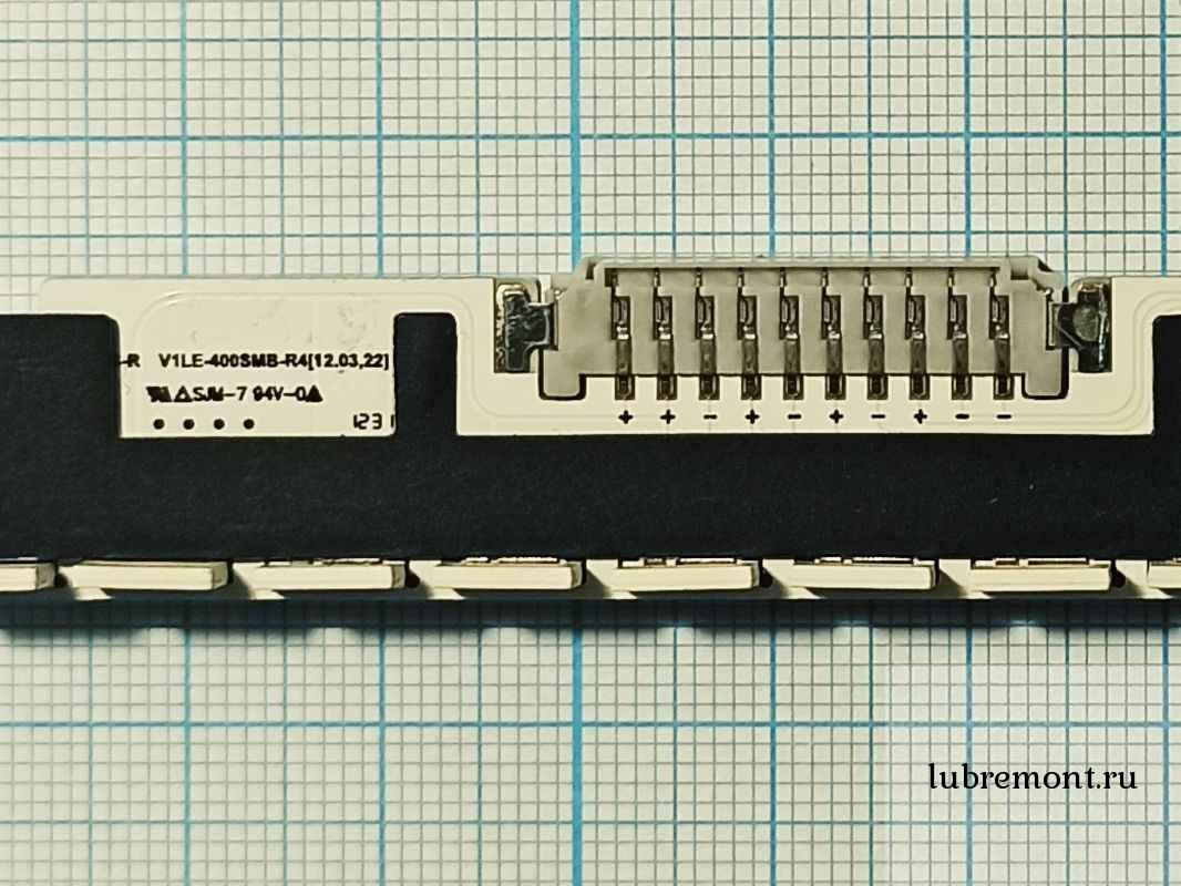 V1LE-400SMB-R4